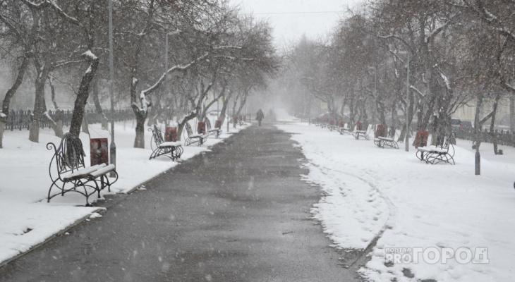 В Кировской области ожидается похолодание до -10 градусов