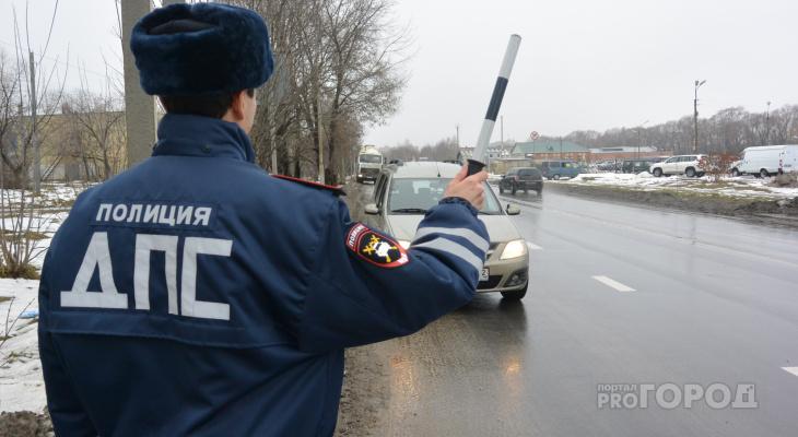 Кировского водителя с поддельными правами в наказание не выпустят из области