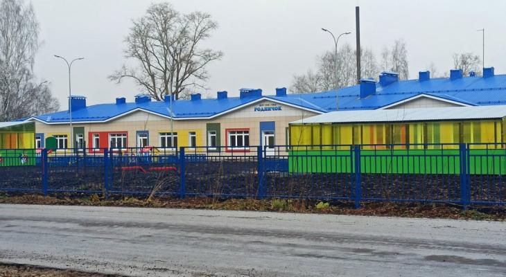 Детский сад в Фаленках достраивался под надзором прокуратуры
