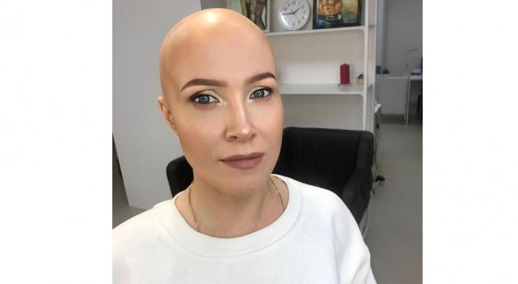 «Кому нужен лысый блогер?»: кировчанка делится своей историей борьбы с раком
