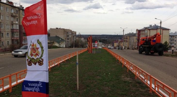 В Радужном хотят переименовать проспект Строителей в проспект Виноградова