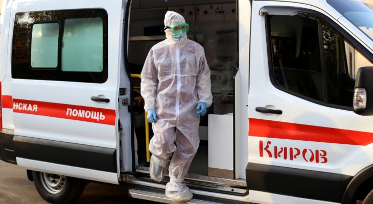 Что обсуждают в Кирове: 12 тысяч на лечение от COVID-19 и убийство в регионе