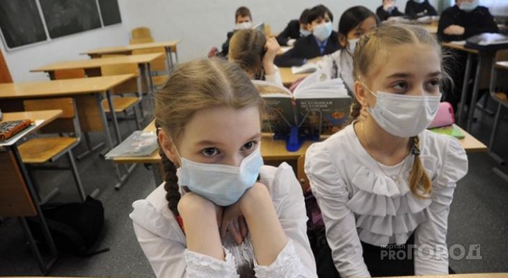 В минобре рассказали об очном обучении кировских школьников с 2 ноября