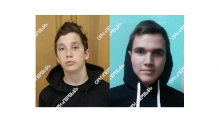 В Кировской области разыскивают двух пропавших подростков