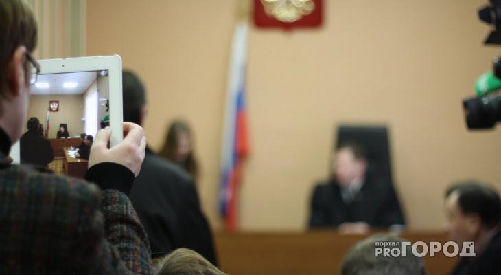 Кировчанку будут судить за оскорбление и клевету на полицейских