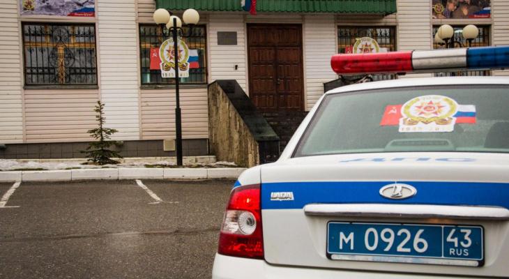 В Кирове водители смогут вернуть пошлину за услуги ГИБДД