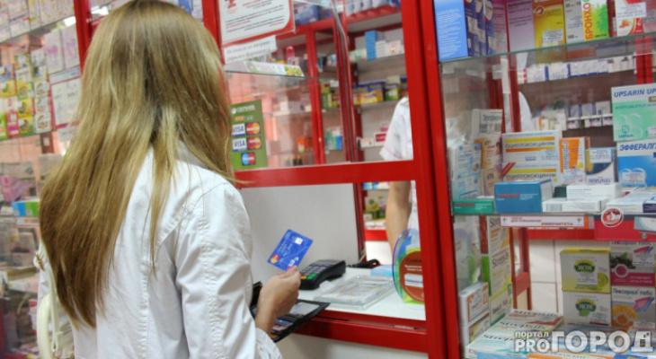 Как получить бесплатное лекарство от COVID-19 в Кирове: инструкция