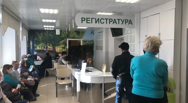 За сутки в Кировской области выявили 228 случаев заражения COVID-19