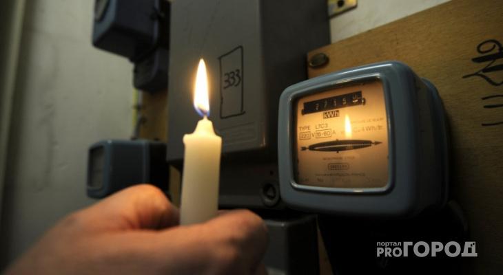 Десятки домов в трех районах Кирова останутся без света 23 ноября