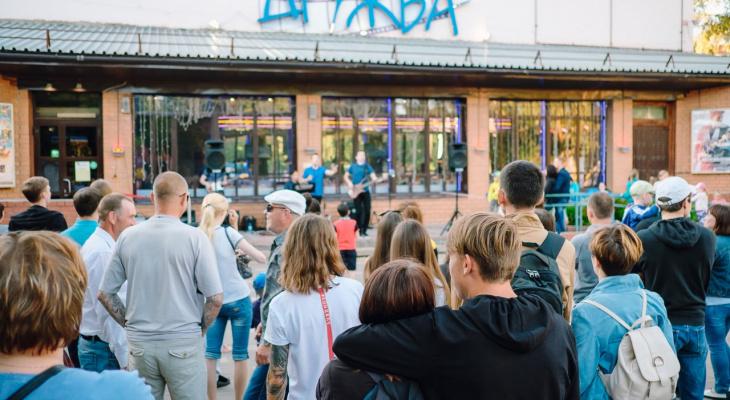 """Кинотеатр """"Дружба"""" просит освобождения от арендной платы за здание"""