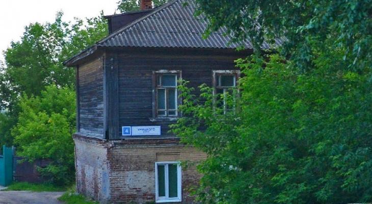 В Кирове жилой дом могут расселить для передачи помещений церкви