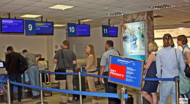 189 кировских туристов оштрафовали за отсутствие тестов на COVID-19