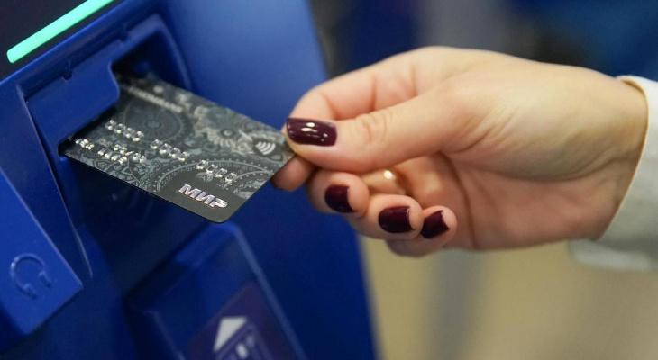 Депутат из Котельнича украла банковскую карту умершего человека