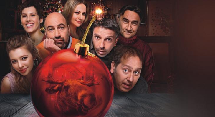 Кировчане одними из первых увидели премьеру новогодней комедии «Обратная связь» (16+)