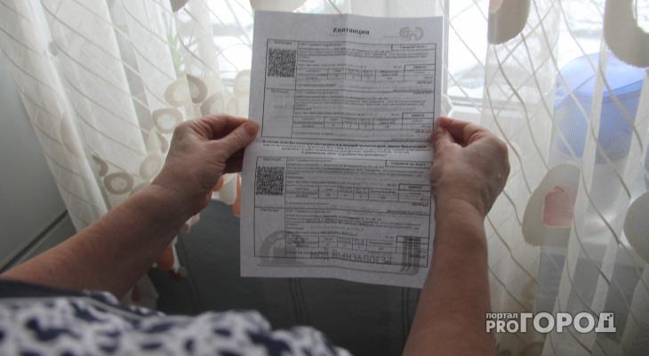 В Кирове установлены тарифы на услуги ЖКХ на 2021 год