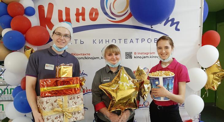 В Кирове открылся новый кинотеатр: первые впечатления