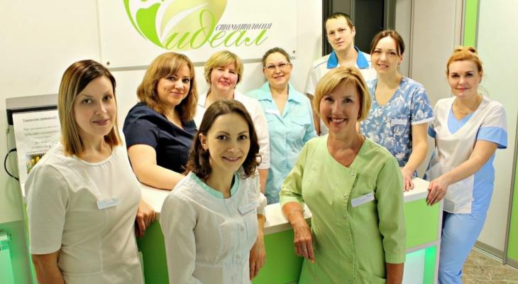 В стоматологию «Идеал» - как к родным: без страха и с радостью!