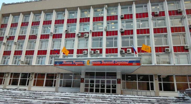 Администрация огородит предполагаемое место акции в поддержку Навального