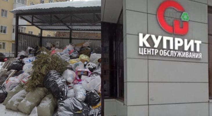 Кировчанам пообещали перерасчет платы за вывоз мусора после коллапса