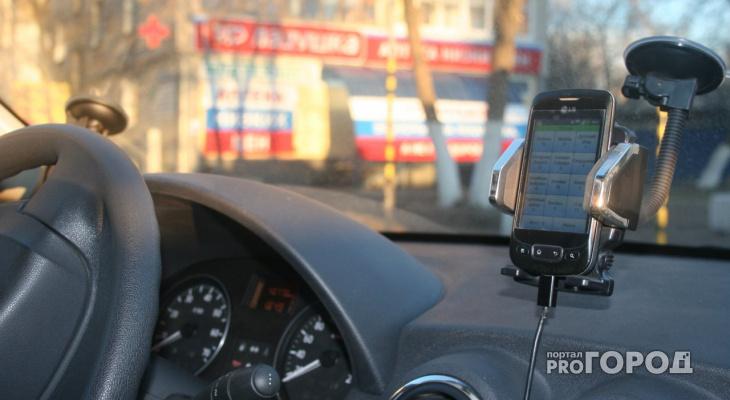 В Кирове «клиент» обманул таксиста на 34 000 рублей