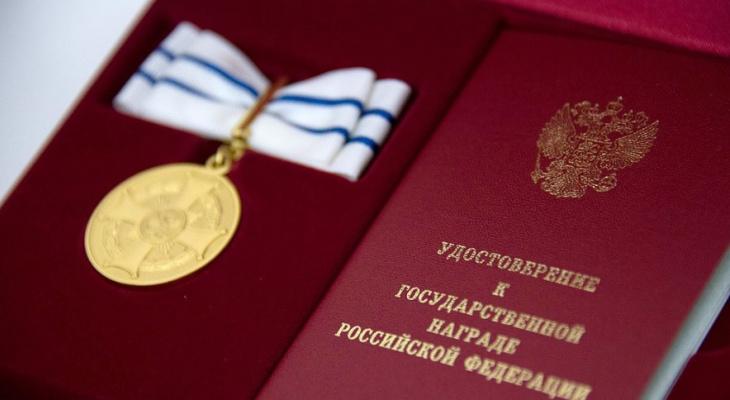 Двум кировчанам вручили государственные награды по Указу Президента РФ