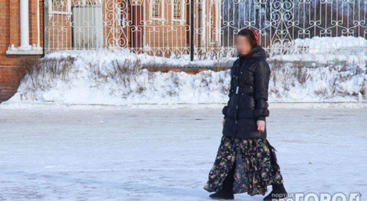 В Кирове женщина отдала неизвестной на улице золотую цепочку