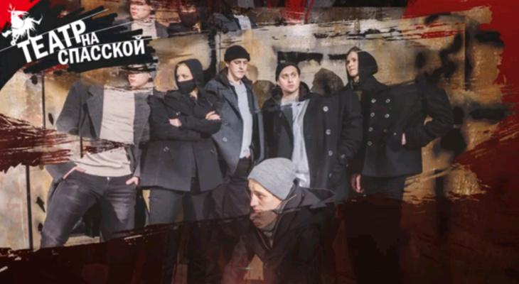 Не боюсь говорить: «Театр на Спасской» начал сбор историй о травле в школах