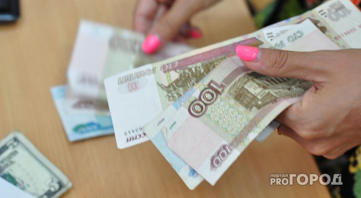 В Кирове завели уголовное дело на продавца редких открыток