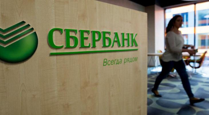 Сбер признан «Банком года — 2020»