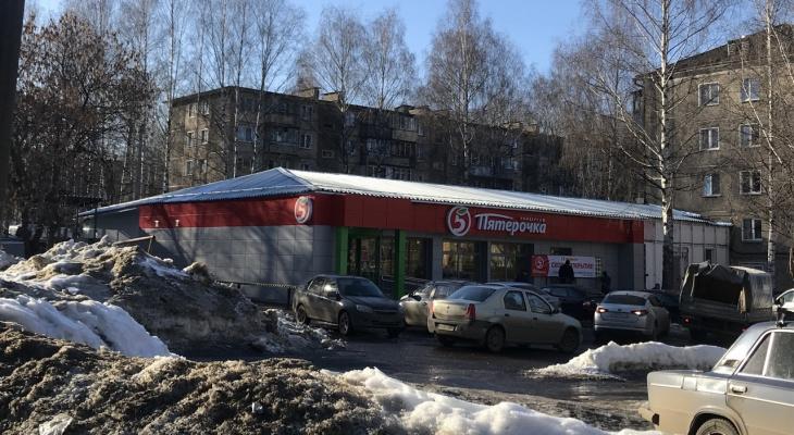 """В Кирове снесут один из магазинов """"Пятерочка"""""""