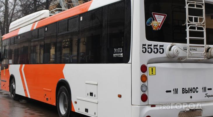 РСТ отказались от увеличения стоимости проезда в транспорте в 2021 году