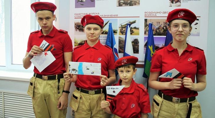 Кировские юнармейцы отправили ветеранам поздравительные письма