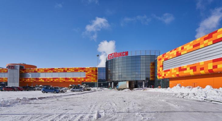 ТРЦ «Макси» готовится к открытию 1 марта