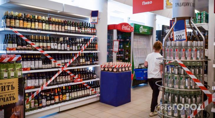 Время продажи спиртного в Кировской области продлят с 7 марта