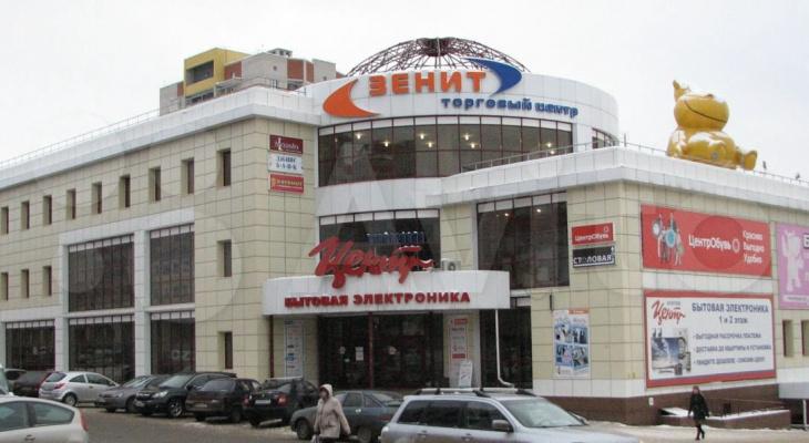 Половину ТЦ «Зенит» в Кирове продают за 140 миллионов