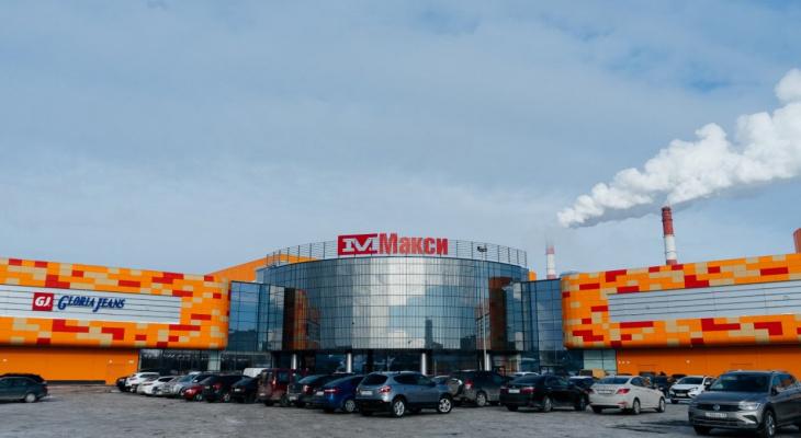 ТРЦ «Макси» в Кирове открылся 1 марта