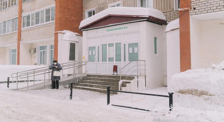 Посетители поликлиники №2 в Кирове отметили колоссальные изменения в учреждении