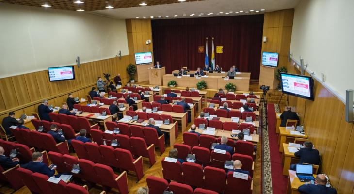 В Законодательном собрании прошла внеочередная «пленарка»