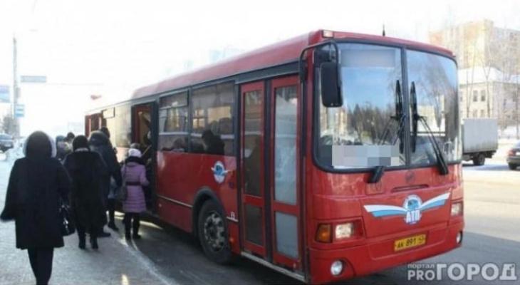 В Кирове возбудили уголовное дело на кондуктора, высадившего девочку в мороз