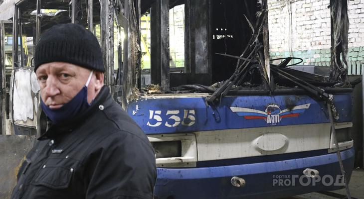 «Пожар начался с водительской кабины»: экипаж сгоревшего в Кирове троллейбуса о ЧП