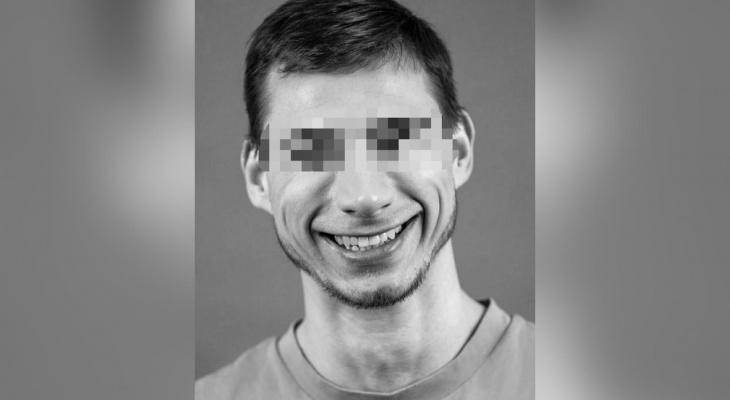 Скончался 27-летний кировский ведущий