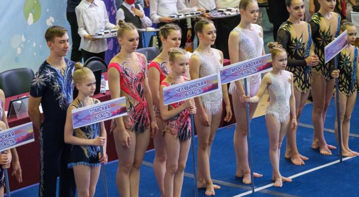 В Кирове второй день проходит первенство России по спортивной акробатике