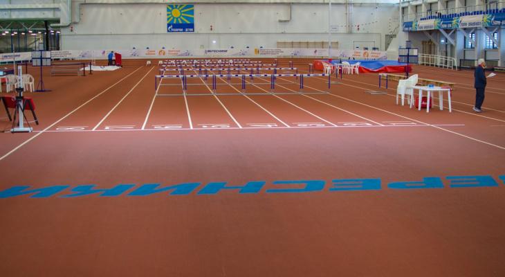 В Кирове в детском спортивном комплексе на период работы комиссии отменили тренировки