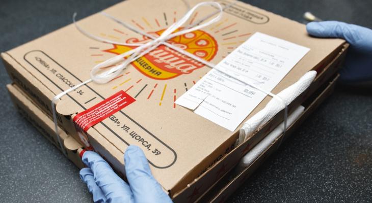 """Пиццерия """"Смена пицца"""" расширяет грани"""