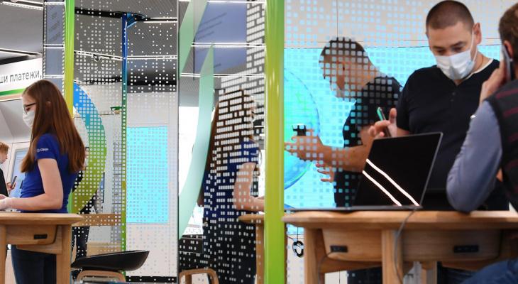 Сбер и «Ростелеком» защитят население от цифровых мошенников
