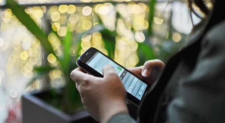 «Ростелеком» лидирует по количеству публичных точек Wi-Fi-доступа