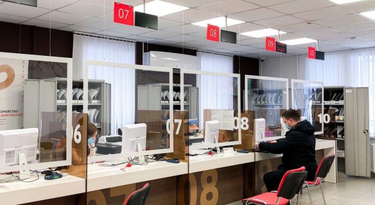 В Кировской области стало возможно регистрировать недвижимость независимо от ее местонахождения