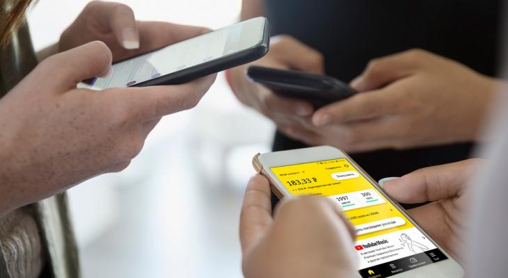 30% абонентов Билайн управляют тарифом через приложение