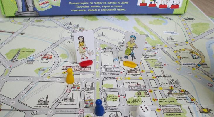 Кировчанки создали настольную игру по достопримечательностям города