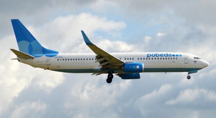 Самолет «Москва-Ижевск» экстренно приземлился в Кирове из-за погоды
